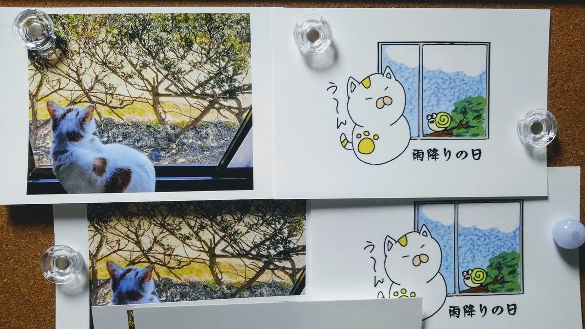 f:id:takahashiyuta2:20200508185452j:plain