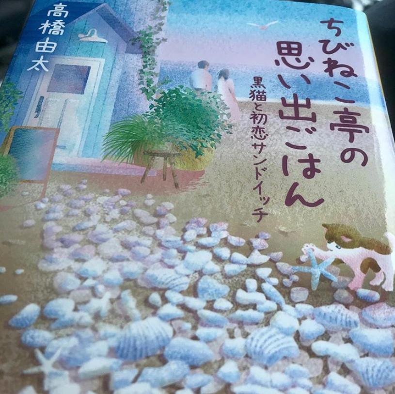 f:id:takahashiyuta2:20200509131605p:plain