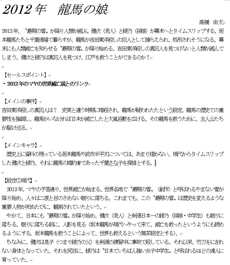 f:id:takahashiyuta2:20200510211551p:plain