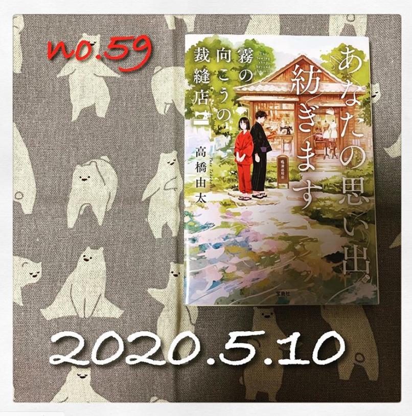 f:id:takahashiyuta2:20200511081300p:plain