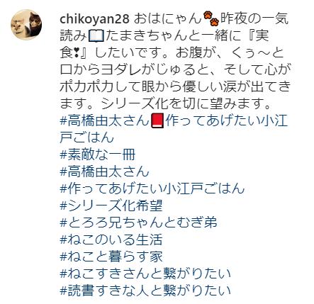 f:id:takahashiyuta2:20200511161210p:plain