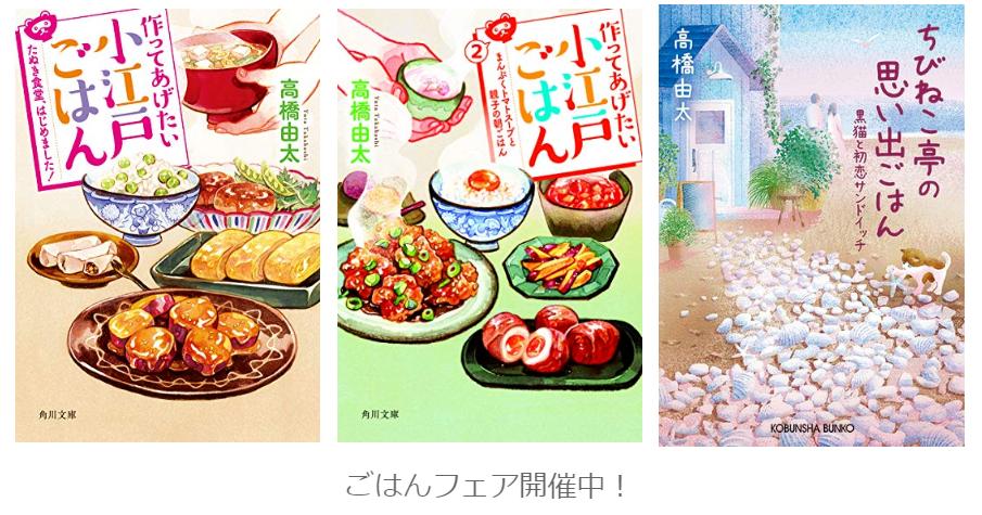 f:id:takahashiyuta2:20200511173711p:plain