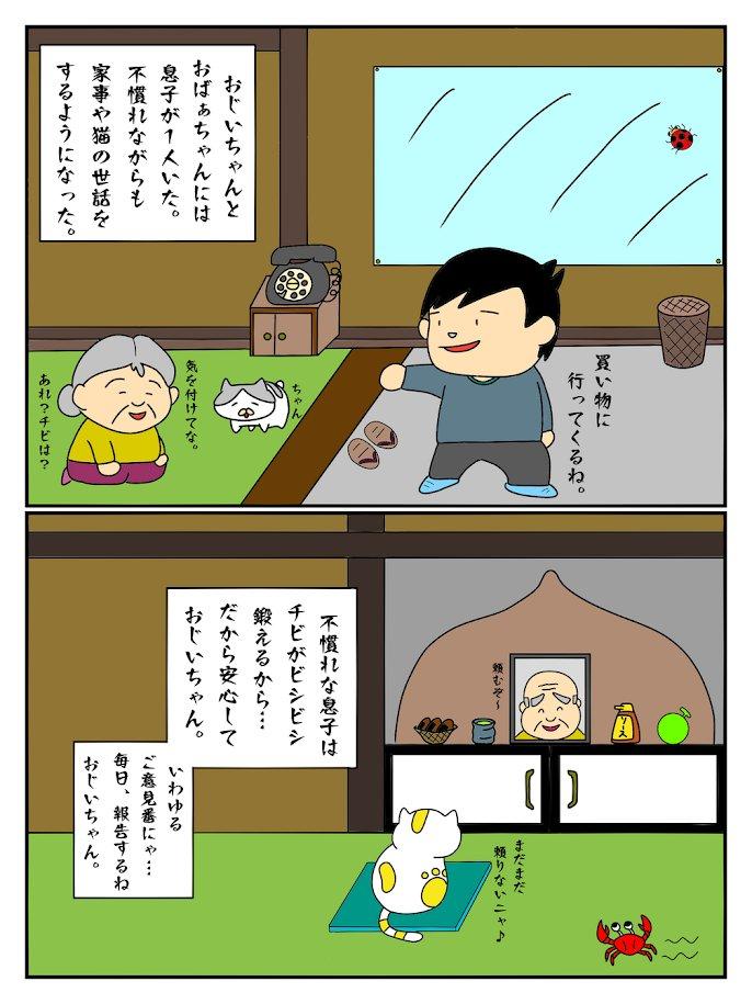 f:id:takahashiyuta2:20200512055705j:plain