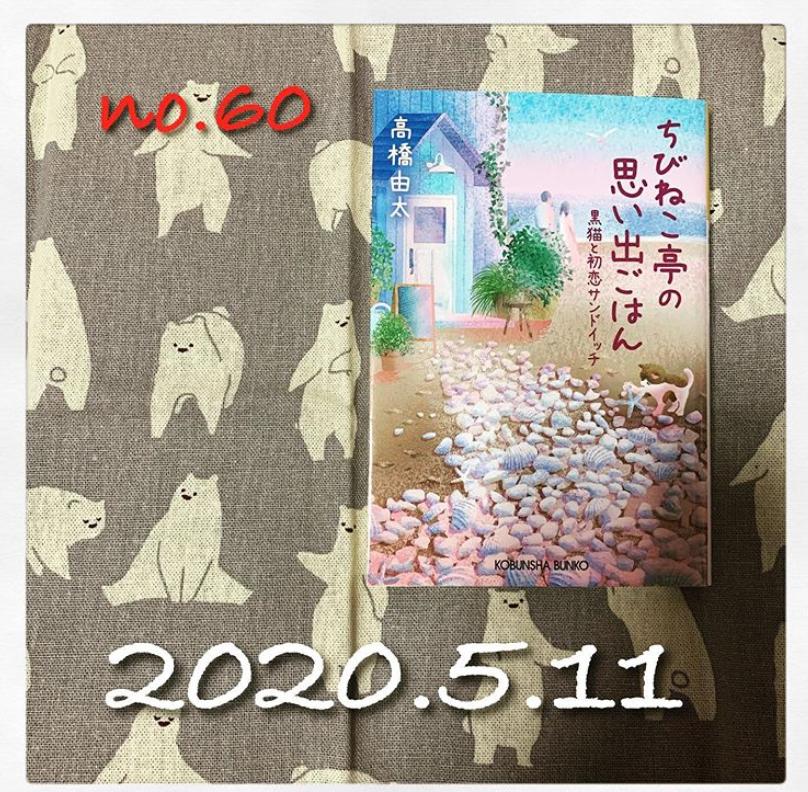 f:id:takahashiyuta2:20200512064548p:plain
