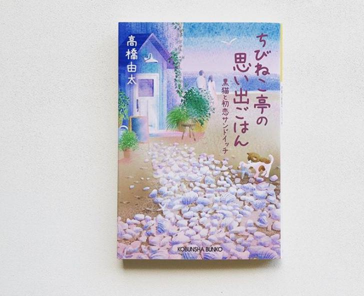 f:id:takahashiyuta2:20200512151833p:plain