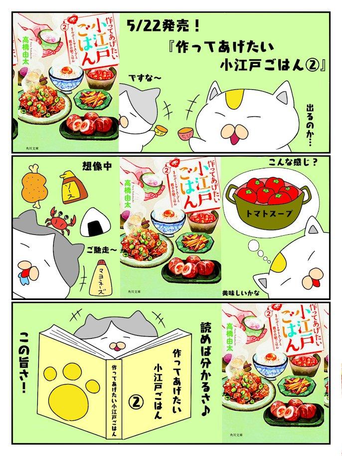 f:id:takahashiyuta2:20200512192747p:plain