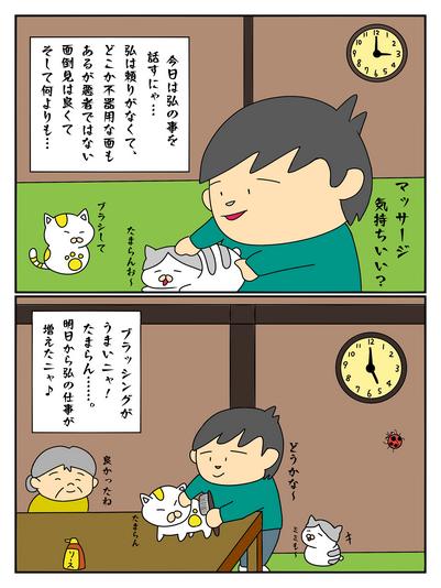 f:id:takahashiyuta2:20200514151122p:plain