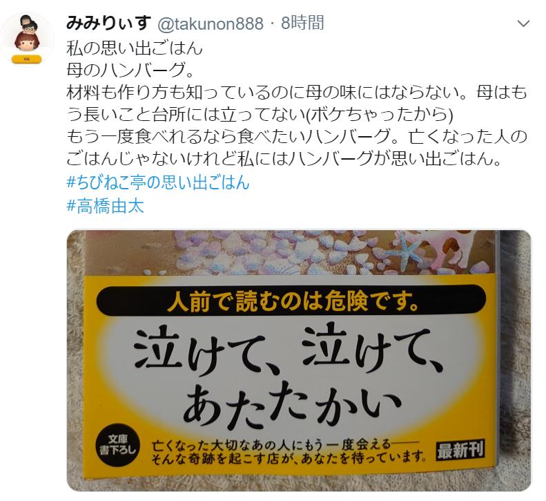 f:id:takahashiyuta2:20200514170008p:plain