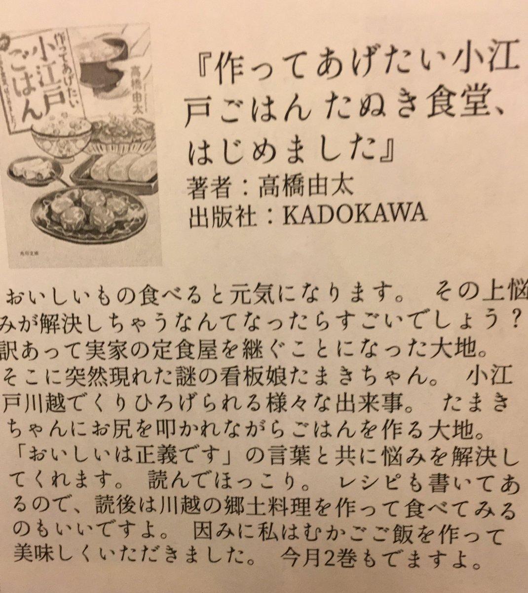 f:id:takahashiyuta2:20200514214150p:plain