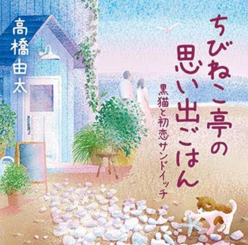 f:id:takahashiyuta2:20200515132350p:plain