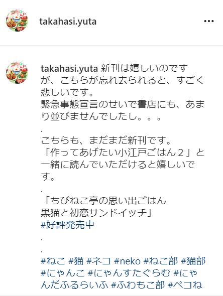 f:id:takahashiyuta2:20200515132402p:plain