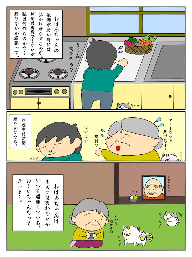 f:id:takahashiyuta2:20200516060643p:plain