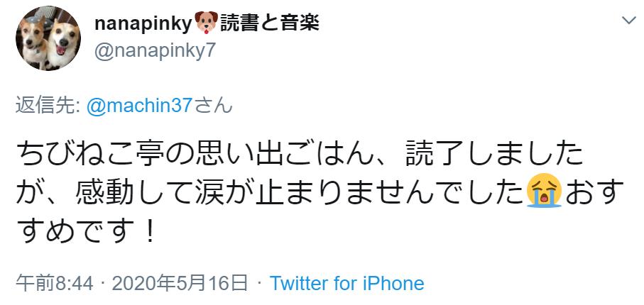 f:id:takahashiyuta2:20200516174710p:plain