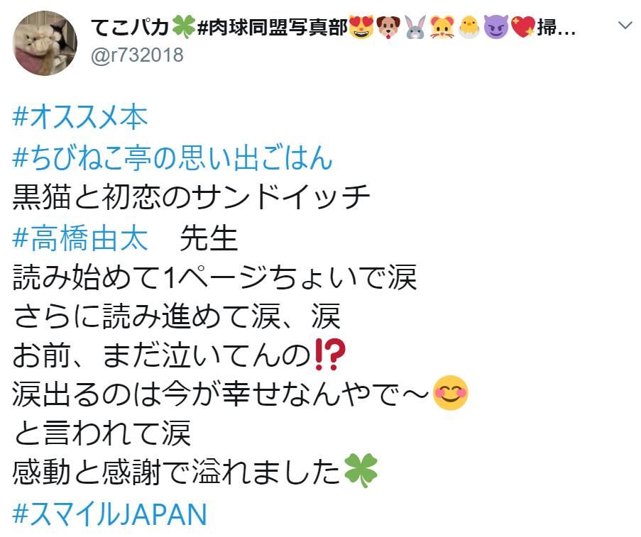 f:id:takahashiyuta2:20200516202357p:plain