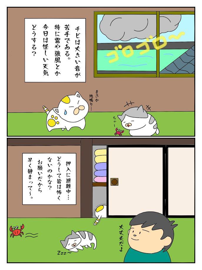 f:id:takahashiyuta2:20200517045449p:plain