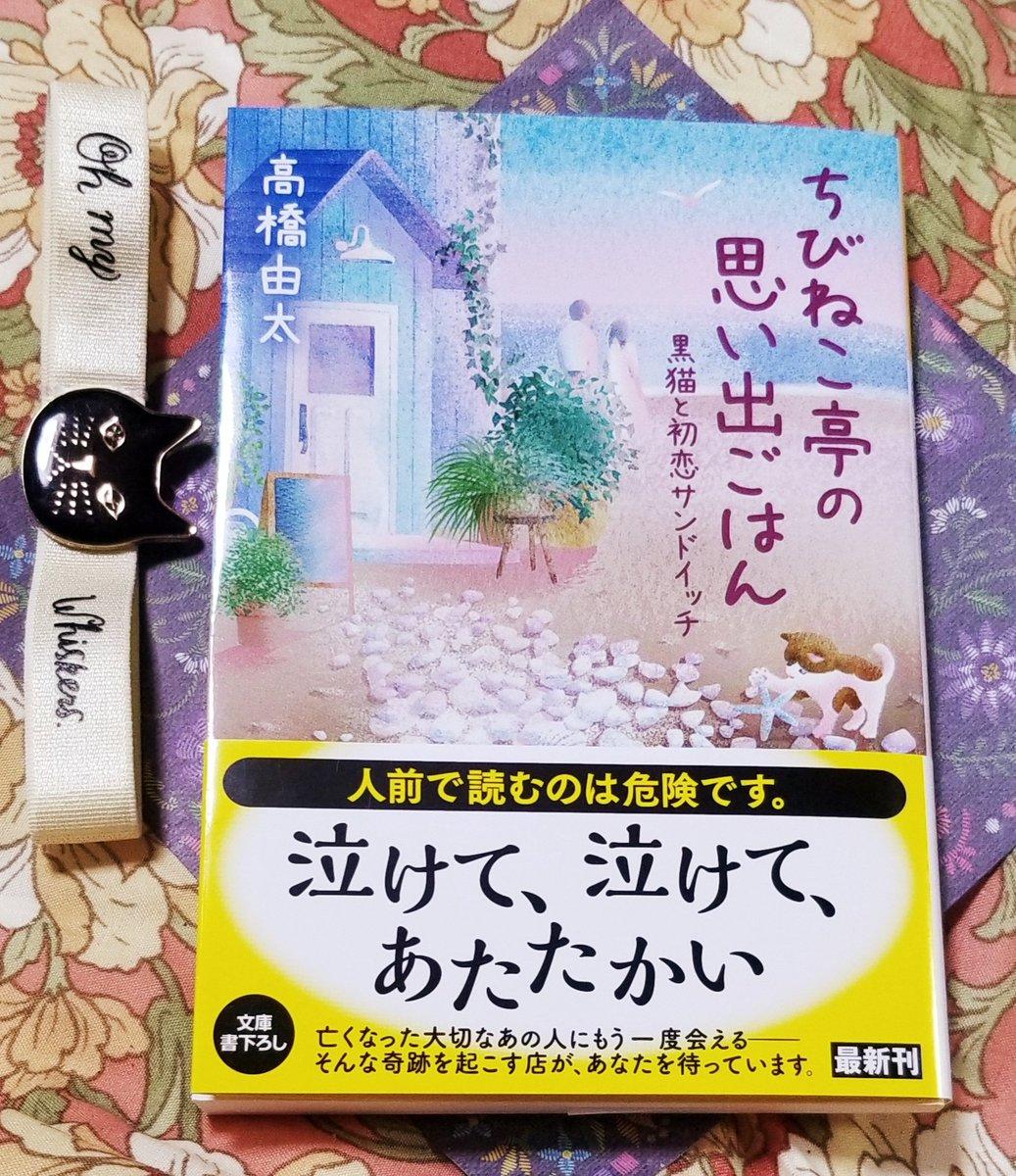 f:id:takahashiyuta2:20200517135836p:plain
