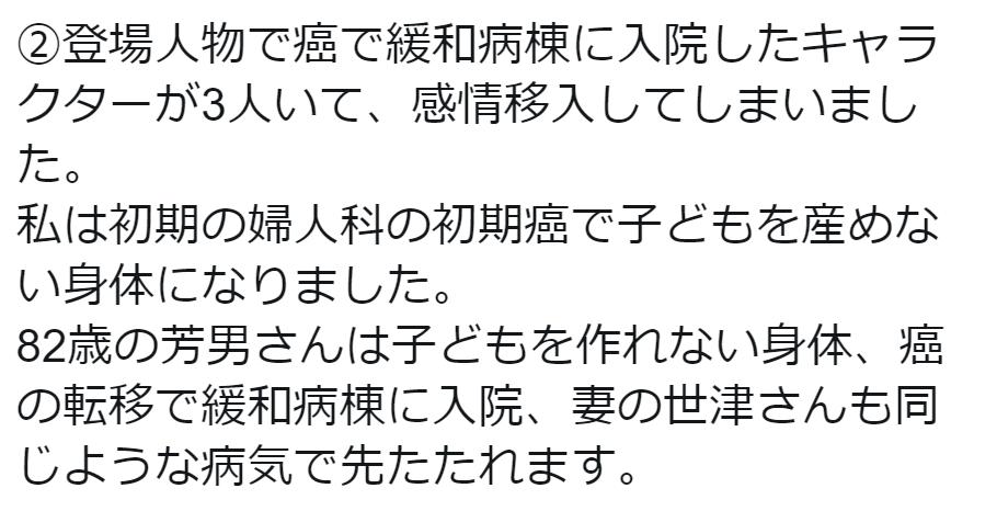 f:id:takahashiyuta2:20200517140223p:plain