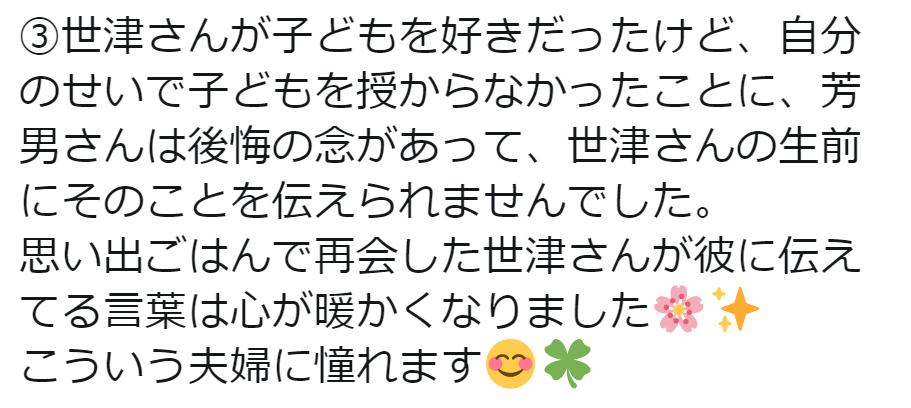 f:id:takahashiyuta2:20200517140251p:plain