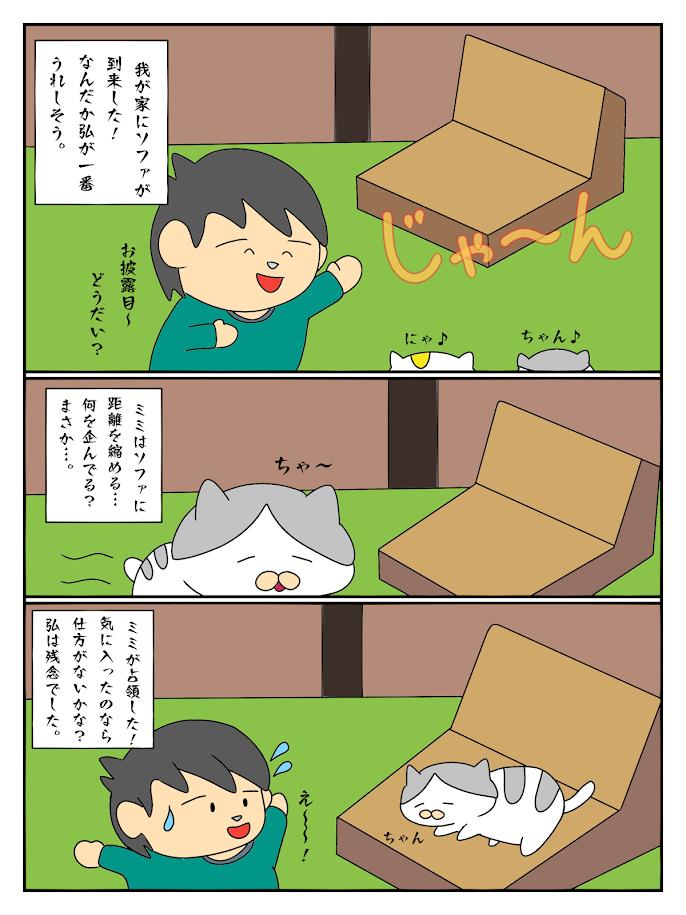 f:id:takahashiyuta2:20200518054113p:plain