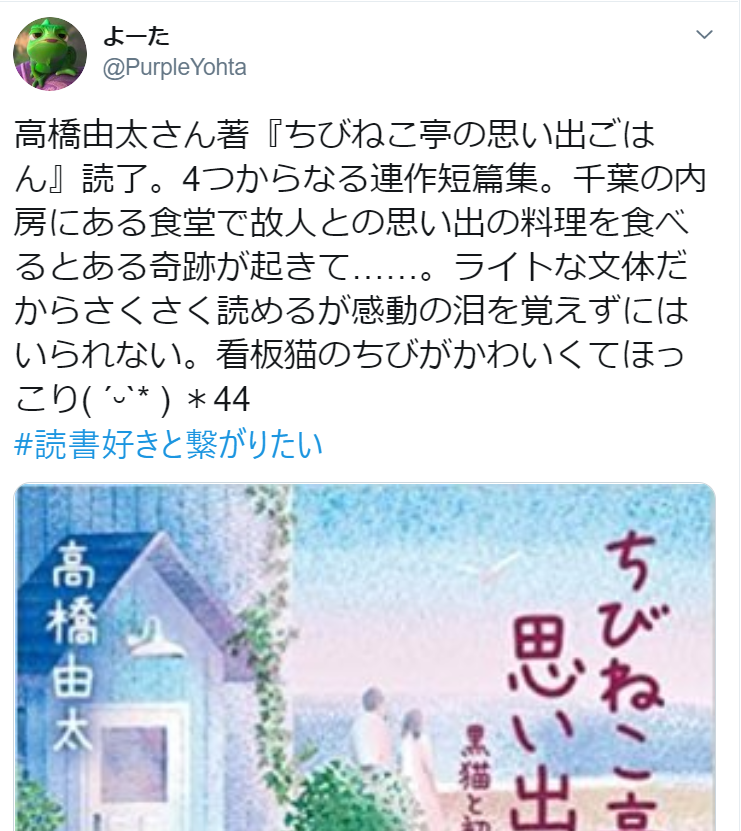 f:id:takahashiyuta2:20200518054709p:plain
