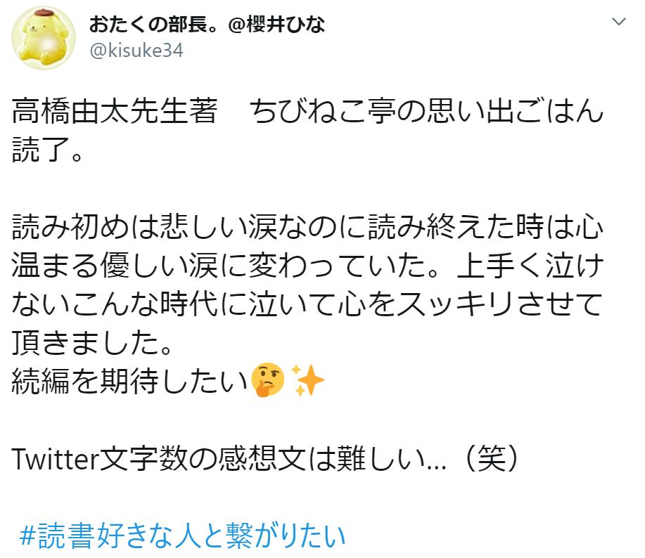 f:id:takahashiyuta2:20200519160633p:plain
