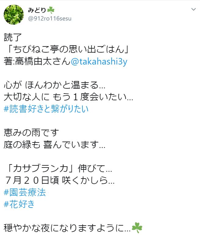 f:id:takahashiyuta2:20200520164833p:plain