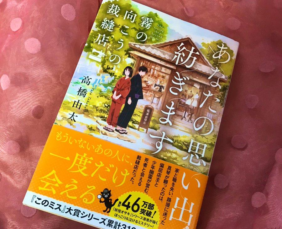 f:id:takahashiyuta2:20200521183516p:plain