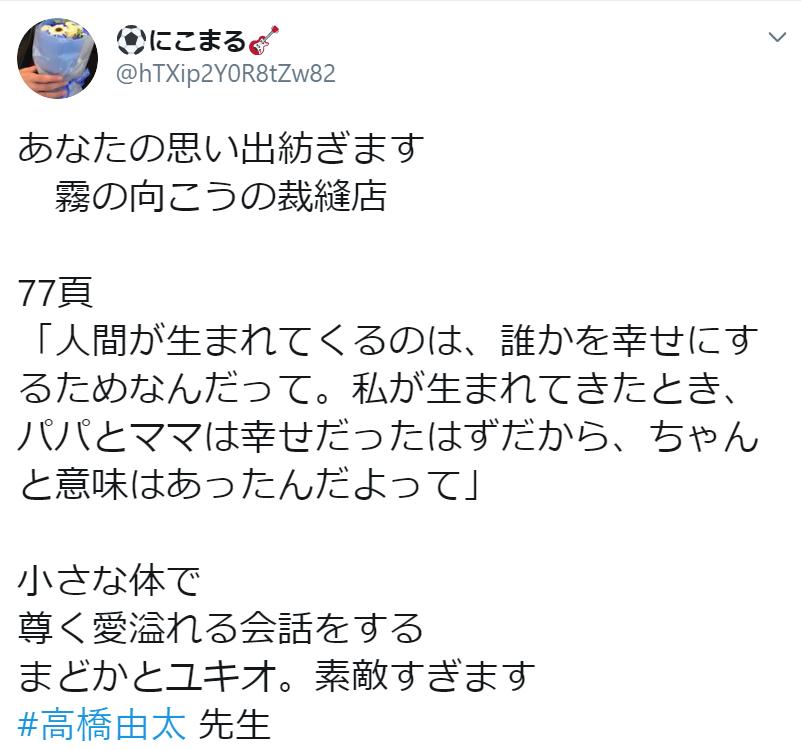 f:id:takahashiyuta2:20200521183601p:plain