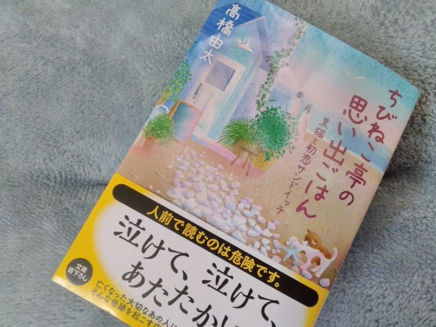f:id:takahashiyuta2:20200522080219p:plain