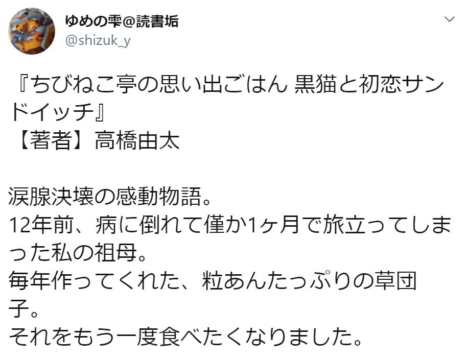 f:id:takahashiyuta2:20200522080310p:plain