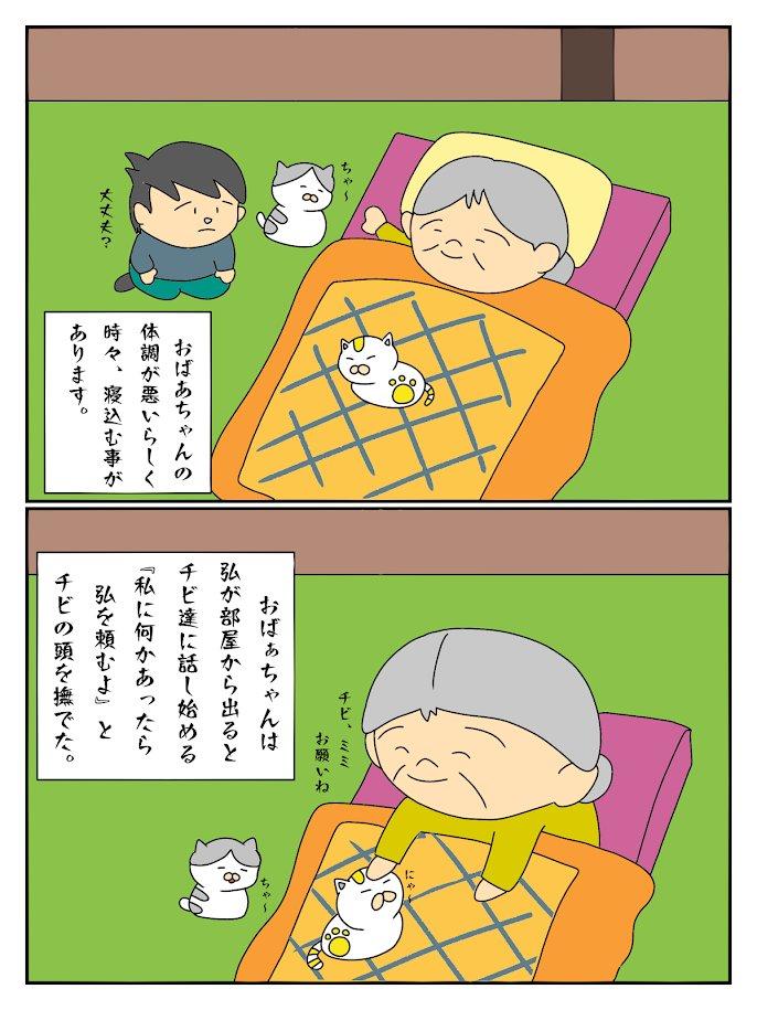 f:id:takahashiyuta2:20200522183113p:plain