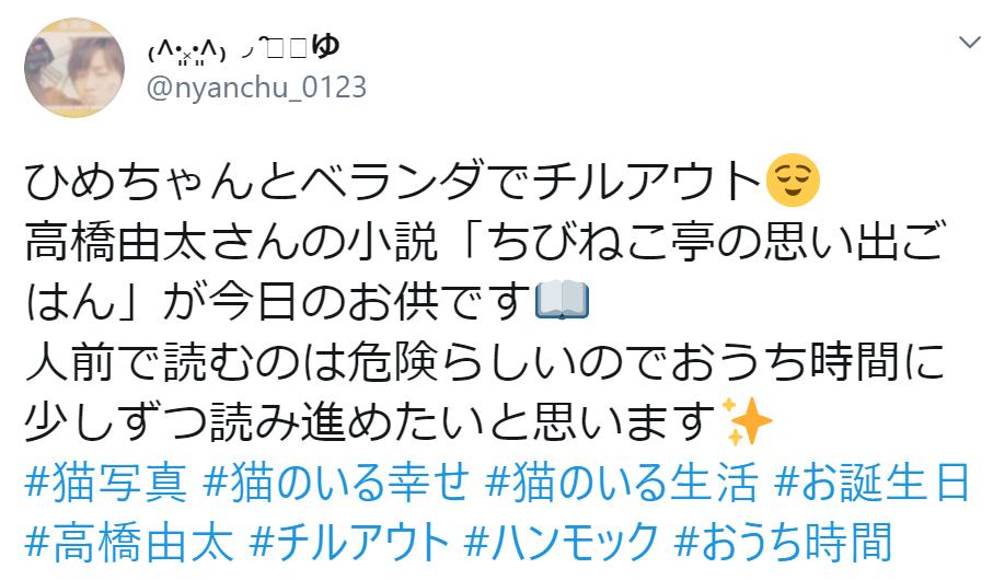 f:id:takahashiyuta2:20200522184215p:plain