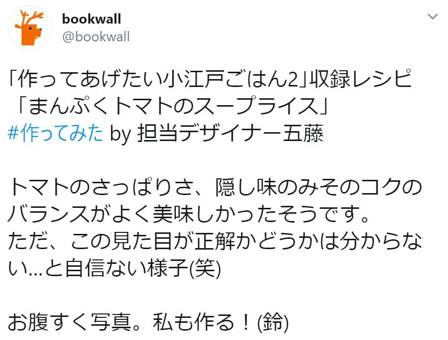 f:id:takahashiyuta2:20200523052245p:plain