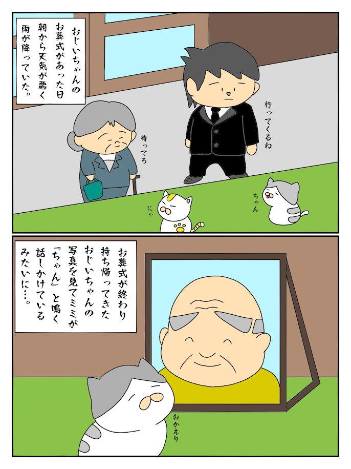 f:id:takahashiyuta2:20200523152724p:plain