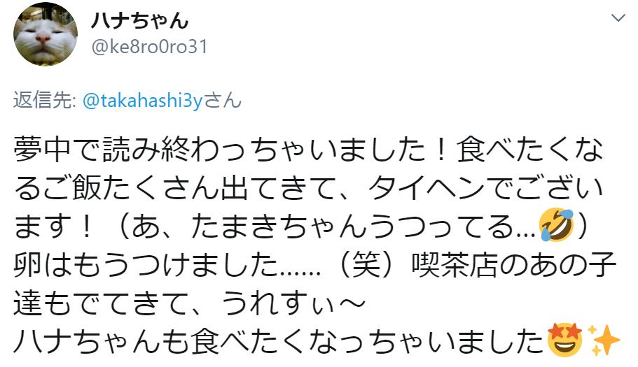 f:id:takahashiyuta2:20200523162317p:plain