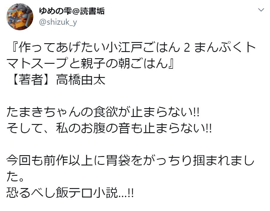 f:id:takahashiyuta2:20200524055218p:plain