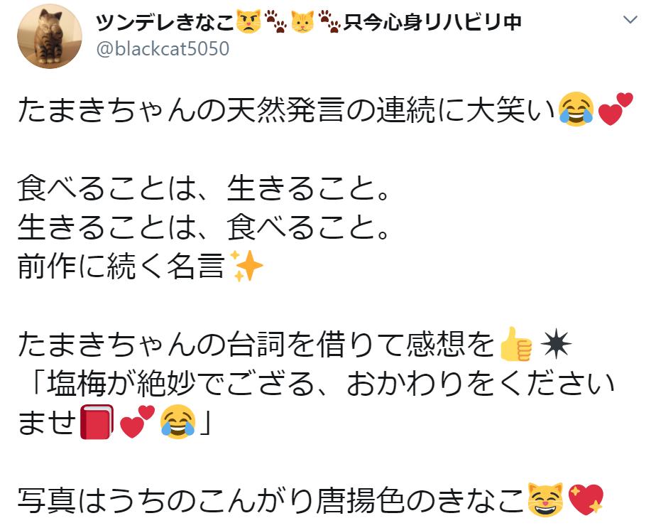 f:id:takahashiyuta2:20200524130329p:plain