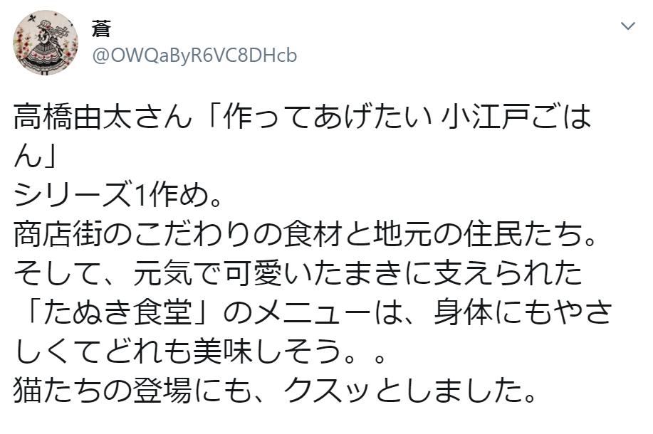 f:id:takahashiyuta2:20200524185448p:plain