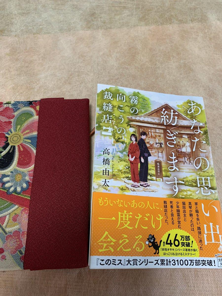 f:id:takahashiyuta2:20200525054555p:plain