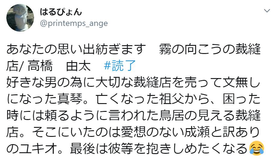 f:id:takahashiyuta2:20200525054647p:plain