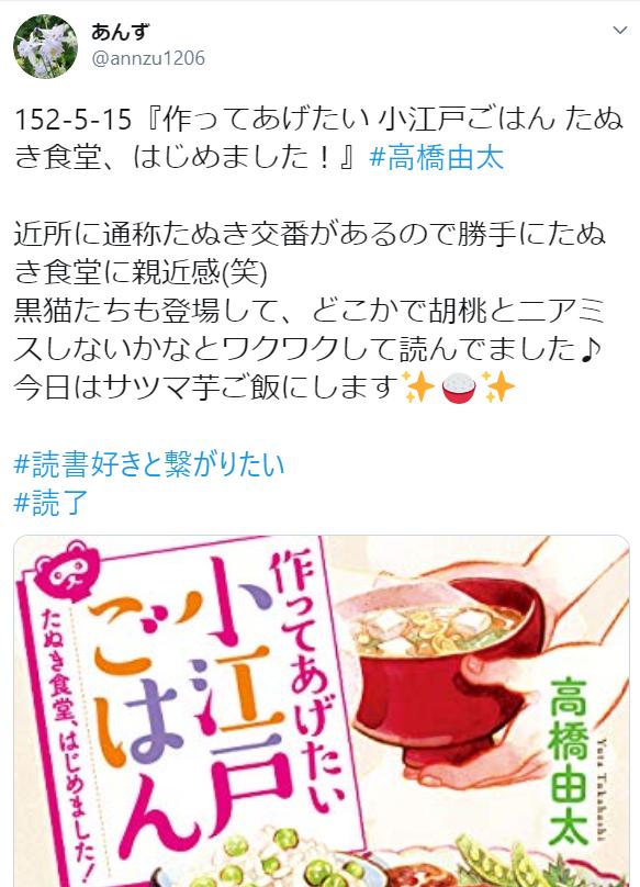 f:id:takahashiyuta2:20200525144521p:plain