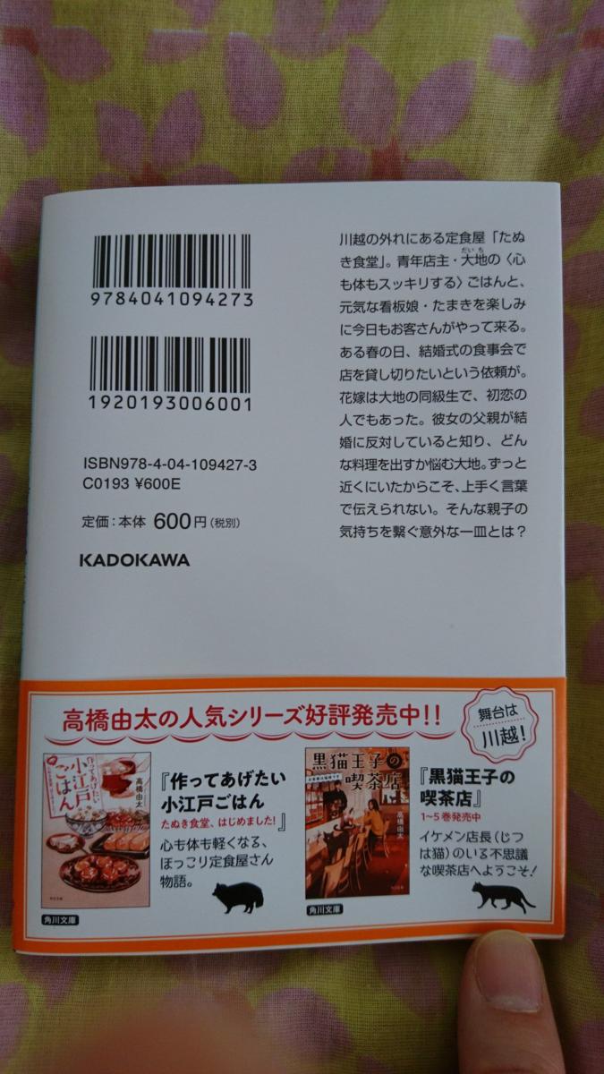 f:id:takahashiyuta2:20200526044917p:plain