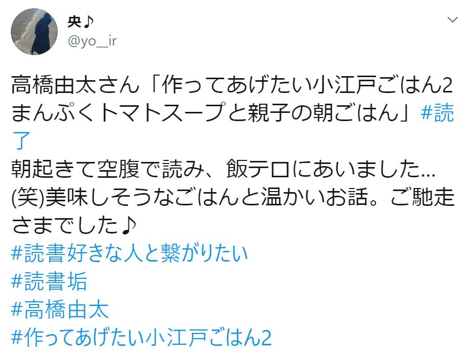 f:id:takahashiyuta2:20200526045024p:plain