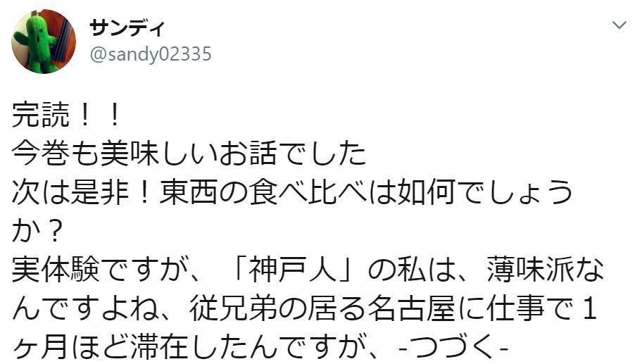 f:id:takahashiyuta2:20200526152839p:plain