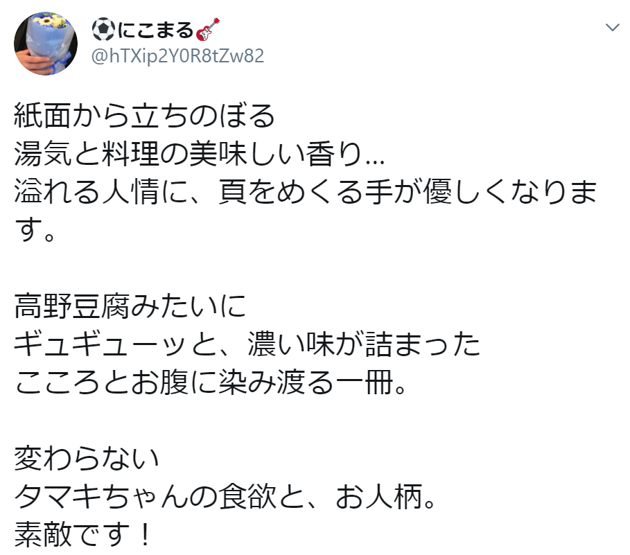 f:id:takahashiyuta2:20200527120550p:plain