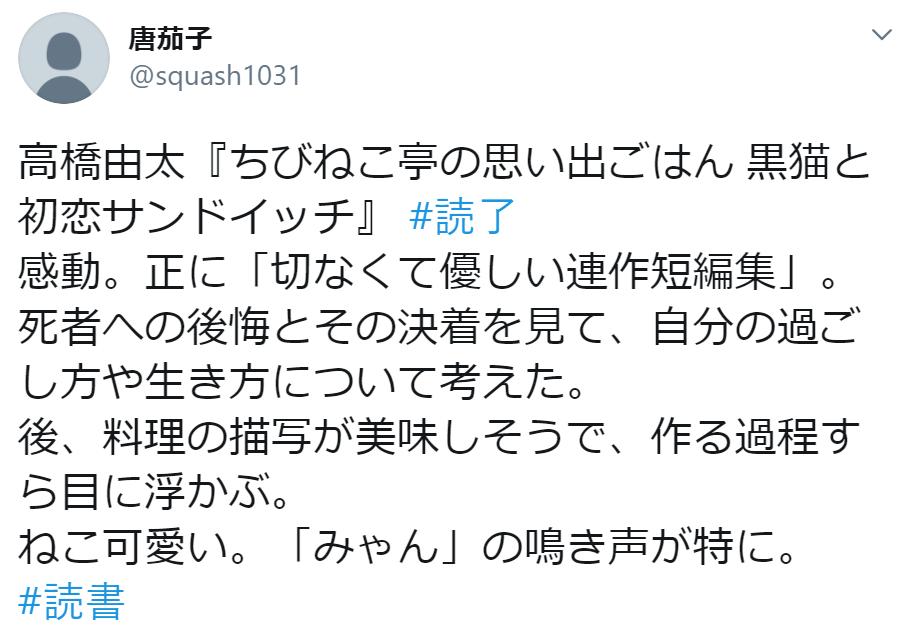 f:id:takahashiyuta2:20200528152310p:plain