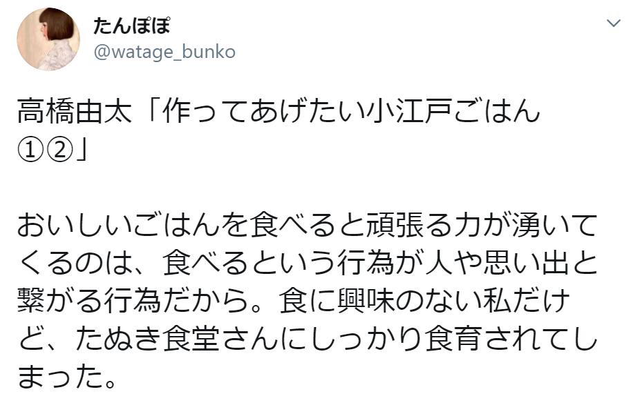 f:id:takahashiyuta2:20200529054752p:plain