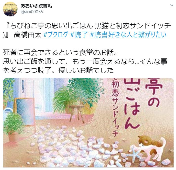 f:id:takahashiyuta2:20200529114127p:plain