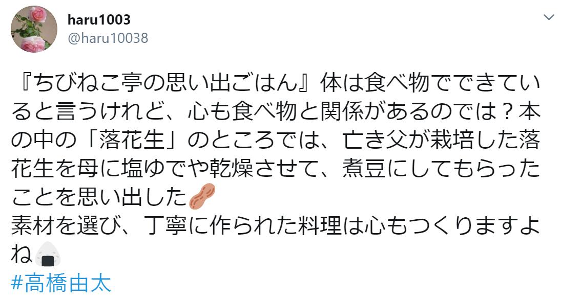 f:id:takahashiyuta2:20200530060754p:plain