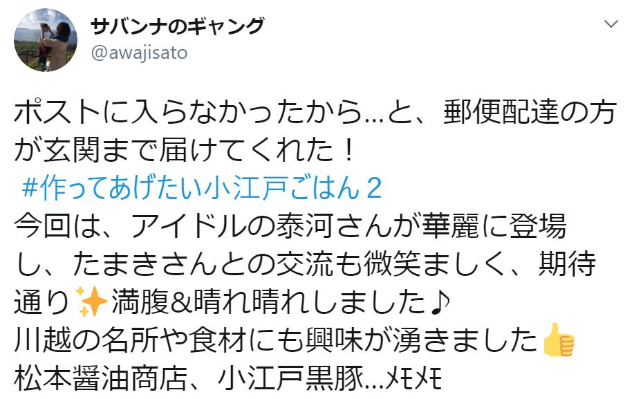 f:id:takahashiyuta2:20200601142010p:plain